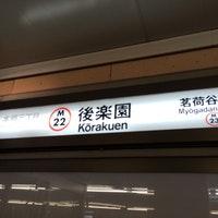 [後楽園]駅徒歩4分アジア料理居抜き物件