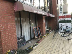 【武蔵境】駅徒歩8分イタリアン居抜き物件